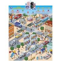 Говорящий плакат «правила дорожного движения», Умка (игрушки)