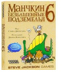 """Настольная игра """"манчкин 6. безбашенные подземелья"""", Hobby games"""