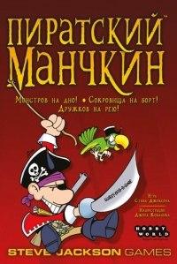 """Настольная игра """"манчкин пиратский"""", Hobby games"""