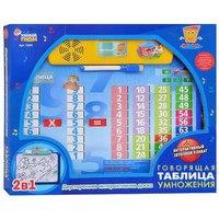"""Двусторонняя интерактивная доска """"говорящая таблица умножения"""", Play Smart (Joy Toy)"""