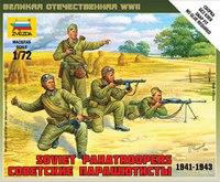 """Набор """"советские парашютисты 1941-1943"""", Звезда"""