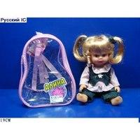 Кукла «алина», озвученная, Shantou Gepai
