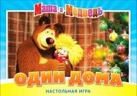 """Настольная игра """"маша и медведь. один дома"""", Astrel"""