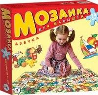 """Мозаика """"собирай на полу. азбука"""", Дрофа-Медиа"""