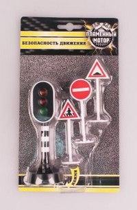 Светофор, знаки дорожного движения, Пламенный мотор