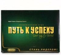 """Настольная игра """"путь к успеху"""" (издание бизнес), ЮНСИ"""