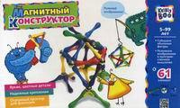 Магнитный конструктор, 61 элемент, Пирамида открытий (Kribly Boo)