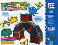 Магнитный конструктор, 220 элементов, Пирамида открытий (Kribly Boo)