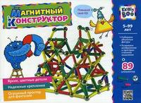 Магнитный конструктор, 89 элементов, Пирамида открытий (Kribly Boo)