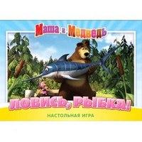 """Настольная игра """"маша и медведь. ловись рыбка"""", Astrel"""