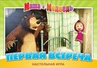 """Настольная игра """"маша и медведь. первая встреча"""", Astrel"""