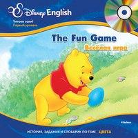 Disney english. веселая игра. цвета (+ cd-rom)