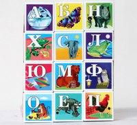 "Кубики ""азбука в картинках"", Стеллар"