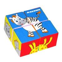 """Кубики """"собери картинку. животные африки"""", Мякиши"""