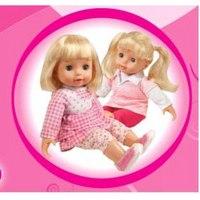 Набор из двух кукол, Карапуз (товары для детей и игрушки)