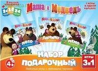 Настольная игра. подарочный набор 3 в 1, Маша и Медведь