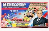 """Экономическая игра """"менеджер россии"""", Петропан"""