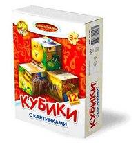 """Кубики с картинками """"родные сказки"""", 12 штук, Десятое королевство"""