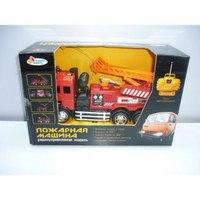 Пожарная машина на радиоуправлении, Играем вместе