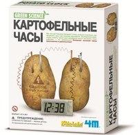 """Набор """"картофельные часы"""", 4М"""