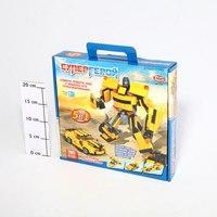 """Конструктор 5 в 1 """"робот-трансформер"""", Play Smart (Joy Toy)"""