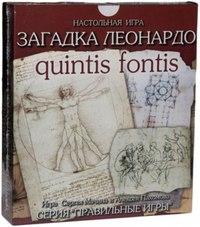 """Настольная игра """"загадка леонардо. quintis fontis - пятый ключ"""", Правильные игры"""