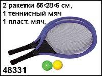 """Набор для тенниса """"2 ракетки + 2 мячика"""", Bestway"""