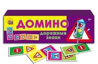 Настольная игра «домино. дорожные знаки», Проф-Пресс