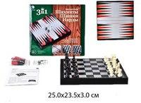 Шашки, шахматы и нарды, 3 в 1, Shantou Gepai