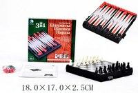 Шахматы, шашки и нарды магнитные, 3 в 1, Shantou Gepai