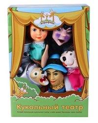 """Кукольный театр """"волшебник изумрудного города"""", Жирафики"""
