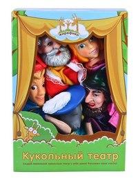"""Кукольный театр """"кот в сапогах"""", Жирафики"""