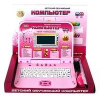 Детский компьютер русско-английский, розовый, Play Smart (Joy Toy)