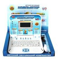 Детский компьютер русско-английский, голубой, Play Smart (Joy Toy)