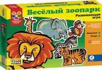 """Настольно-печатная игра """"веселый зоопарк"""", Дрофа-Медиа"""