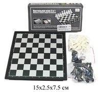 """Настольная игра 3 в 1 """"шахматы, шашки, нарды магнитные"""", Shantou Gepai"""