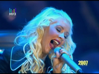 Christina Aguilera-Hurt ПРЕМИЯ МУЗ-ТВ 2007