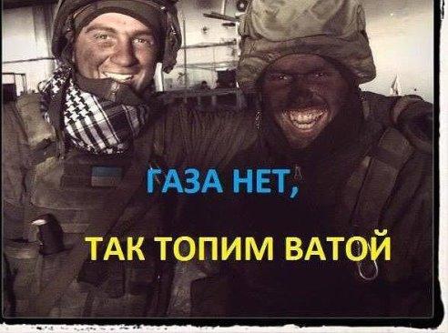 """""""Дякуємо за героїзм"""" - Запорожье встретило своих героев - бойцов 93-й мехбригады, прибывших на ротацию - Цензор.НЕТ 6278"""