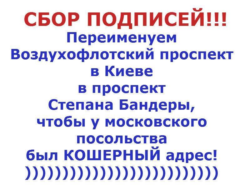 Игра в россиян, откровение Путина, бак для депутата. Свежие ФОТОжабы от Цензор.НЕТ - Цензор.НЕТ 3692