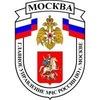 МЧС Москвы по ЦАО