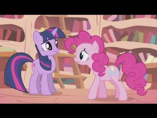 Мой маленький пони - Дружба - это магия. Сезон 1 Серия 5