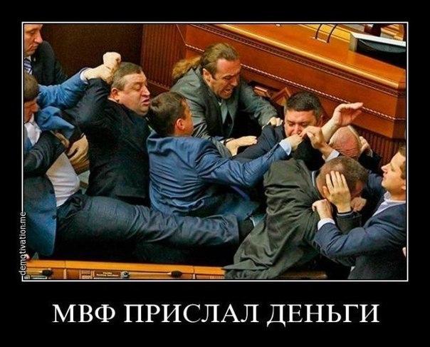 """Штайнмайер пообещал Украине """"полную поддержку"""" и """" стабилизационную помощь"""" - Цензор.НЕТ 1473"""
