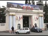 Знамя Победы продолжает свое путешествие по сочинским санаториям  Новости 24 Сочи Эфкате