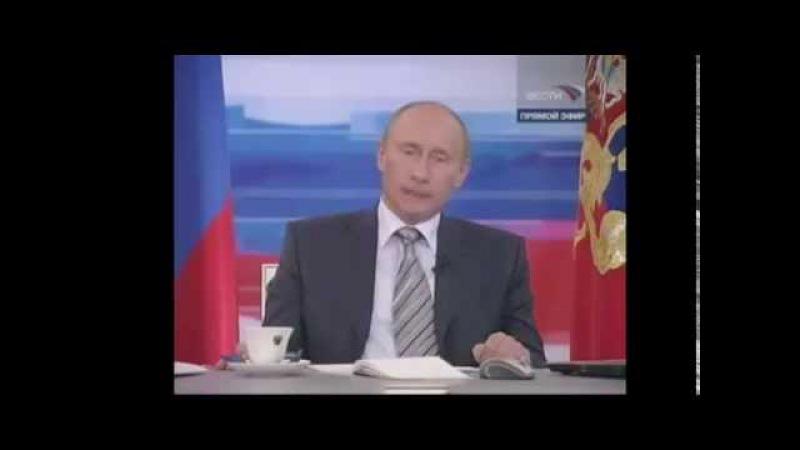 Звонок Путину. Бабушка пилит правду-матку. Без цензуры!