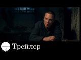 Война (2002, Алексей Балабанов)