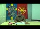 Владимир Авдеев Арийское и семитское противостояние двух миров