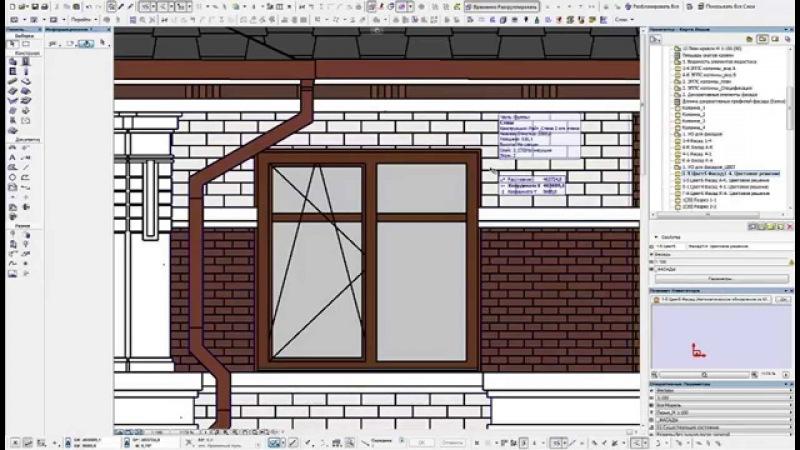 Как сделать свое окно в архикаде - Ubolussur.ru