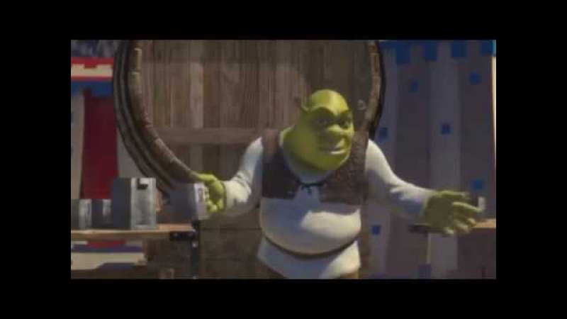 Shrek SWAG