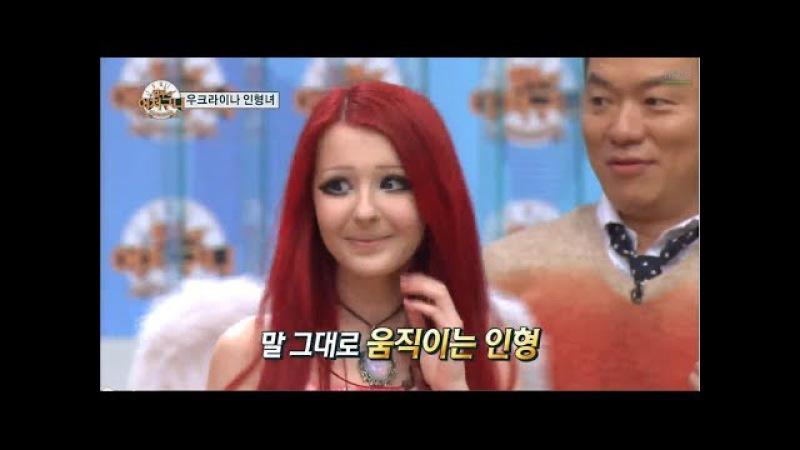 [HOT] 컬투의 어처구니 - 우크라이나 '인형녀' 스튜디오 등장하자 김창렬 쓰러5125