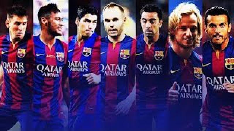 FC Barcelona - Топ 10 голов сезон 2014/2015